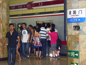 Bejing Subway