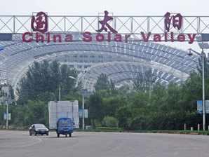China Solar Valley