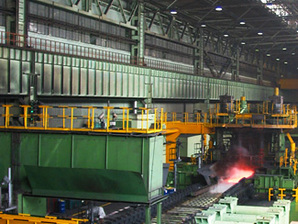 Steel plant in China