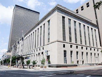 6th Circuit courthouse. Photo credit: U.S. Court of Appeals for the 6th Circuit