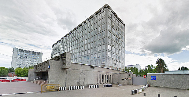 Moscow-based research institute CNIIHM. Photo credit:  Image capture June 2017 ©2019 Google