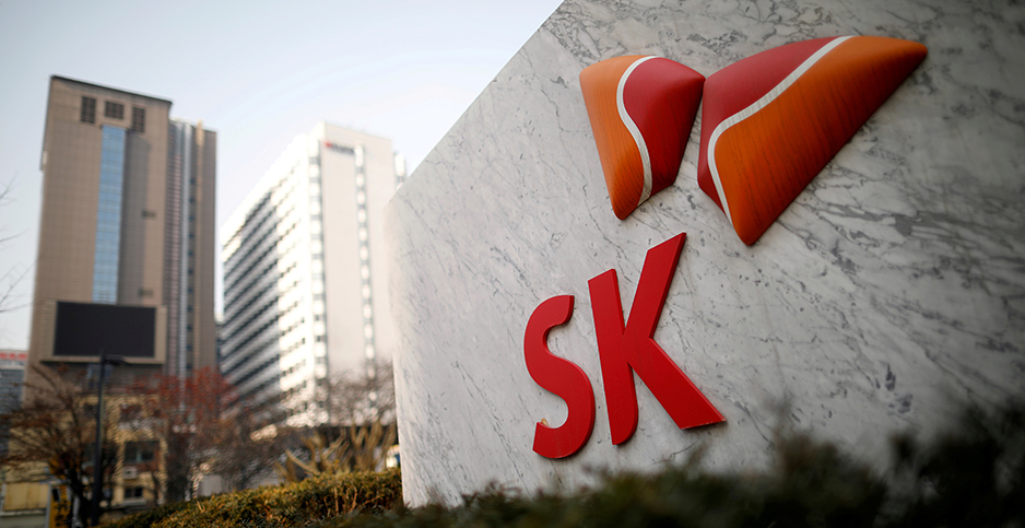 SK Innovation headquarters in South Korea. Photo credit: Kim Hong-Ji/Reuters/File Photo/Newscom